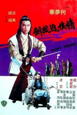Nonton Streaming Download Drama Swift Sword (!990) gt Subtitle Indonesia