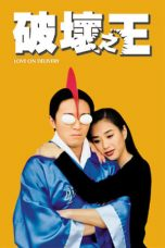 Nonton Streaming Download Drama Love on Delivery (1994) jf Subtitle Indonesia