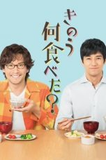 Nonton Streaming Download Drama What Did You Eat Yesterday? (2019) Subtitle Indonesia