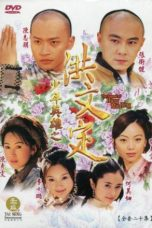 Nonton Streaming Download Drama The Legend of Hung Man Ting (2001) Subtitle Indonesia