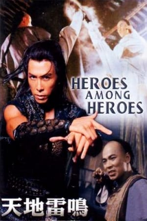 Nonton Film Fist of the Red Dragon / Heroes Among Heroes 1993 Sub Indo