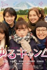 Nonton Streaming Download Drama Yuru Camp △ (2020) Subtitle Indonesia