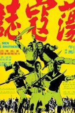 Nonton All Men Are Brothers (1975) gt Subtitle Indonesia
