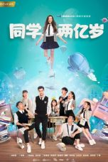 Nonton Streaming Download Drama My Classmate from Far Far Away (2018) Subtitle Indonesia