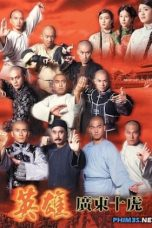Nonton Ten Tigers of Guangdong (1999) Subtitle Indonesia