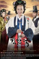 Nonton Streaming Download Drama The Great Merchant (2010) Subtitle Indonesia