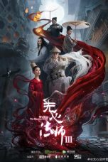 Nonton Wu Xin: The Monster Killer S03 (2020) Subtitle Indonesia