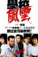 Nonton School on Fire (1988) Subtitle Indonesia