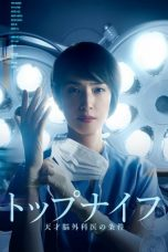 Nonton Streaming Download Drama Top Knife (2020) Subtitle Indonesia