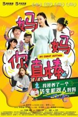 Nonton Streaming Download Drama My Great Mother (2020) Subtitle Indonesia