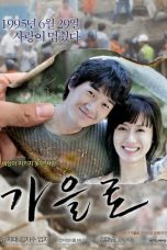Nonton Streaming Download Drama Traces of Love Part 2 (2006) jf Subtitle Indonesia