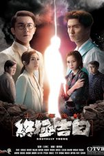 Nonton Brutally Young (2020) Subtitle Indonesia