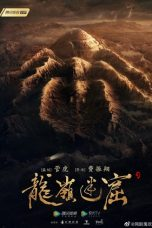 Nonton Streaming Download Drama Candle in the Tomb : The Lost Caverns (2020) Subtitle Indonesia