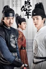 Nonton The Sleuth of Ming Dynasty (2020) Subtitle Indonesia