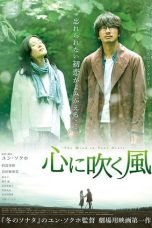 Nonton The Wind in Your Heart (2017) Subtitle Indonesia