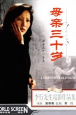 Nonton Story of Mother (1973) gt Subtitle Indonesia