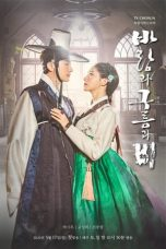 Nonton Kingmaker: The Change of Destiny / Wind, Clouds and Rain (2020) Subtitle Indonesia