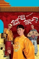 Nonton Word Twisters' Adventures (2007) Subtitle Indonesia