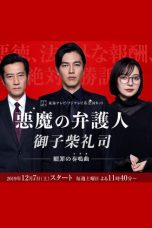 Nonton The Devil's Attorney (2019) Subtitle Indonesia