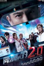 Nonton The Exorcist's 2nd Meter (2020) Subtitle Indonesia