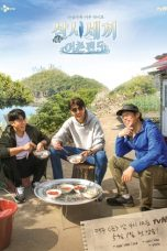 Nonton Three Meals a Day: Fishing Village S05 (2020) Subtitle Indonesia