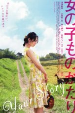 Nonton Your Story (2009) Subtitle Indonesia
