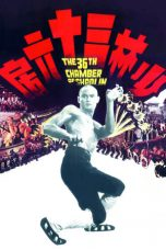 Nonton The 36th Chamber of Shaolin (1978) gt Subtitle Indonesia