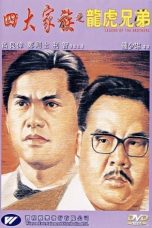 Nonton Legend of the Brothers (1991) Subtitle Indonesia