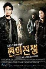 Nonton Money's Warfare / War of Money (2007) Subtitle Indonesia