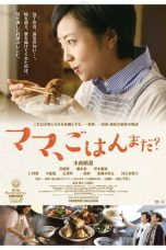 Nonton What's for Dinner, Mom? (2016) gt Subtitle Indonesia