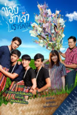 Nonton Streaming Download Drama Love Poison (2019) Subtitle Indonesia