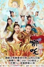 Nonton Streaming Download Drama Heroic Journey of Nezha (2020) Subtitle Indonesia