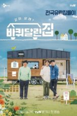 Nonton Streaming Download Drama House On Wheels (2020) Subtitle Indonesia