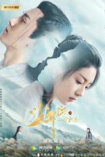 Nonton Streaming Download Drama Love in Between (2020) Subtitle Indonesia