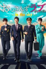 Nonton Ossan's Love: In The Sky (2019) Subtitle Indonesia