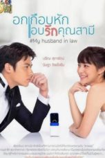 Nonton My Husband in Law (2020) Subtitle Indonesia