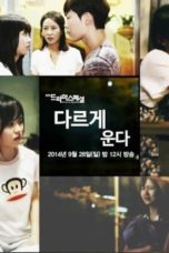 Nonton We All Cry Differently (2014) Subtitle Indonesia