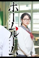 Nonton Streaming Download Drama Homeroom (2020) Subtitle Indonesia