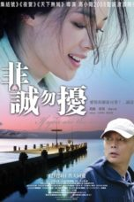 Nonton If You Are the One (2008) Subtitle Indonesia