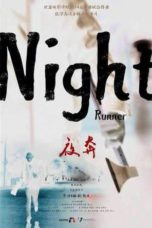 Nonton Night Runner (2014) Subtitle Indonesia