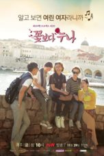 Nonton Streaming Download Drama Noonas Over Flowers (2013) Subtitle Indonesia