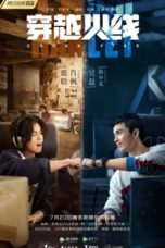 Nonton Streaming Download Drama Cross Fire (2020) Subtitle Indonesia
