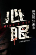 Nonton Streaming Download Drama Mind's Eye (2020) Subtitle Indonesia