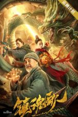 Nonton Streaming Download Drama Monster Hunters (2020) jf Subtitle Indonesia