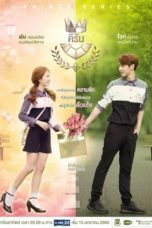 Nonton Streaming Download Drama U-Prince The Series: The Playful Comm-Arts (2017) Subtitle Indonesia