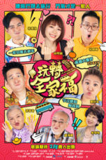 Nonton A Journey Of Happiness (2019) gt Subtitle Indonesia
