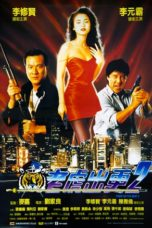 Nonton Tiger On the Beat 2 (1990) gt Subtitle Indonesia