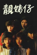 Nonton Lonely Fifteen (1982) gt Subtitle Indonesia