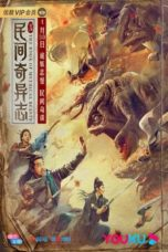 Nonton The Book of Mythical Beasts (2020) Subtitle Indonesia