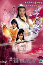 Nonton Streaming Download Drama Chor Lau-heung (1979) Subtitle Indonesia